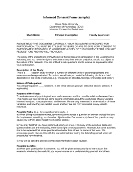 Informed Consent Form/Template