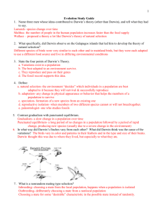 Evolution Study Guide Answers 2012