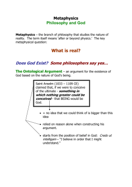 File ontological and cosmological arguments