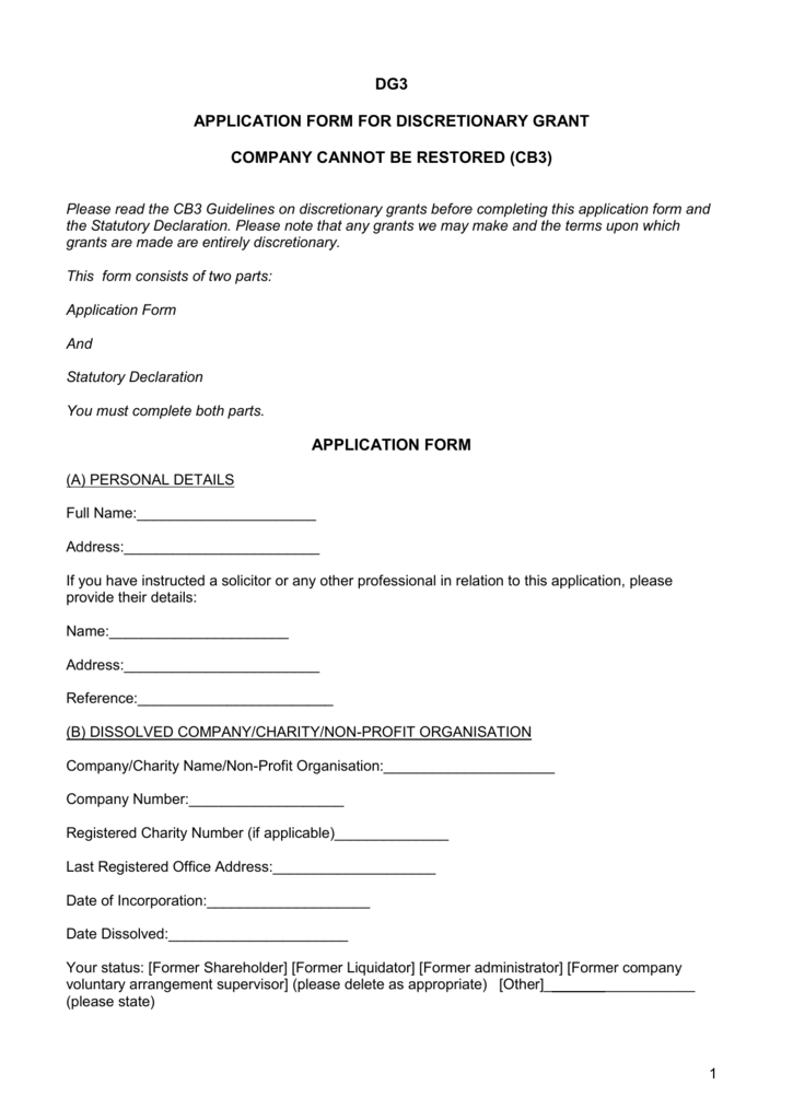 Discretionary grant application form and statutory declaration