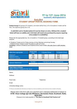 Student Postal Booking Form