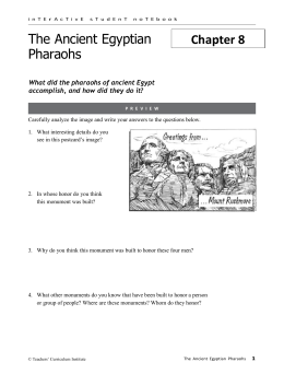 studylibnet essys homework  flashcards research papers book report