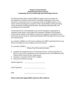 national honor society rejection letter