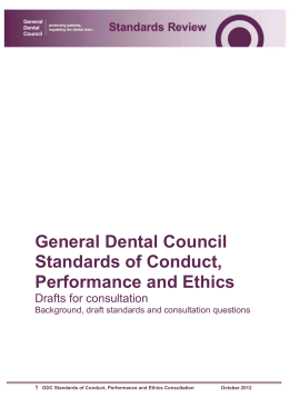 Standards of Conduct, Performance and Ethics Consultation