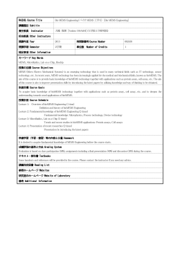 Graduate Student Forms