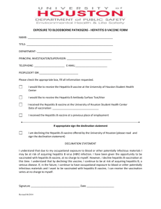 Hepatitis B Vaccination Form