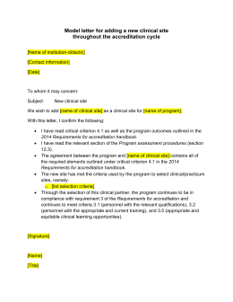 Model letter for adding clinical sites during the accreditation cycle