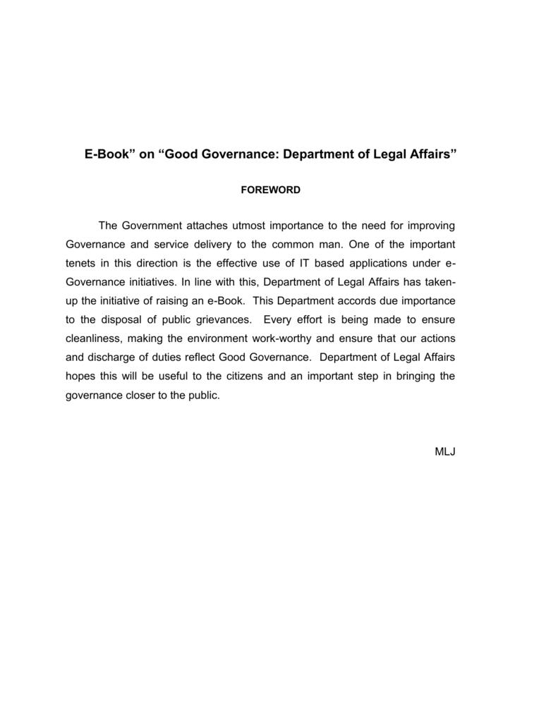 E book department of legal affairs e book department of legal affairs sciox Gallery