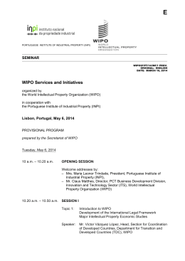 WIPO Services and Initiatives