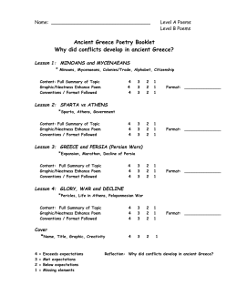 level b poetry formats - Hatboro