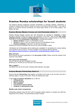 Erasmus Mundus scholarships for Israeli students