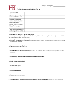 Preliminary Application Form