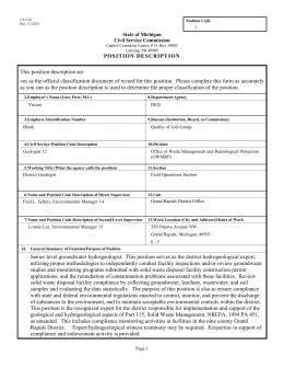 cs 214 position description form