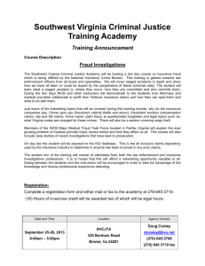 Training Announcement