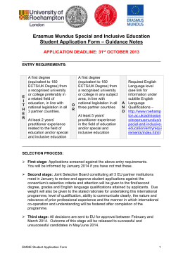 EMSIE Scholar Application Form