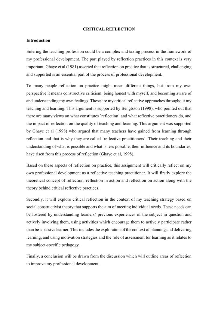 Commonwealth essay 2008