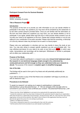 Dissertation interview consent forms