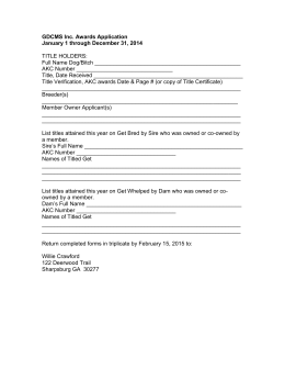 Awards Form