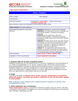 51 feedback policy template