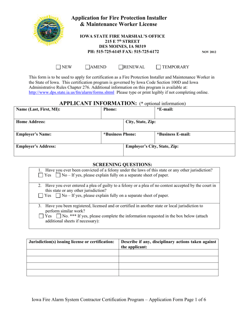 Application for Fire Protection Installer & Maintenance Worker ...