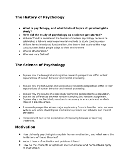 study guide for psychology exam