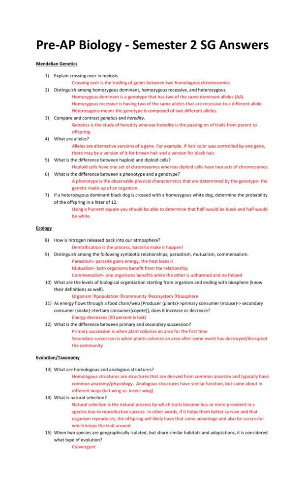 Pre-AP Biology - Semester 2 SG Answers