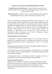 Laboratory of Theoretical and Mathematical Physics (LTMF)