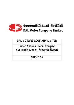 Dal motor company limited united nations global compact for Unite motor co ltd
