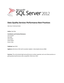 DQS Performance Best Practices