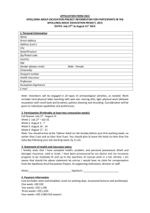 a printable application form