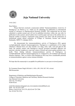 Jeju National University - International Journal of Advances in