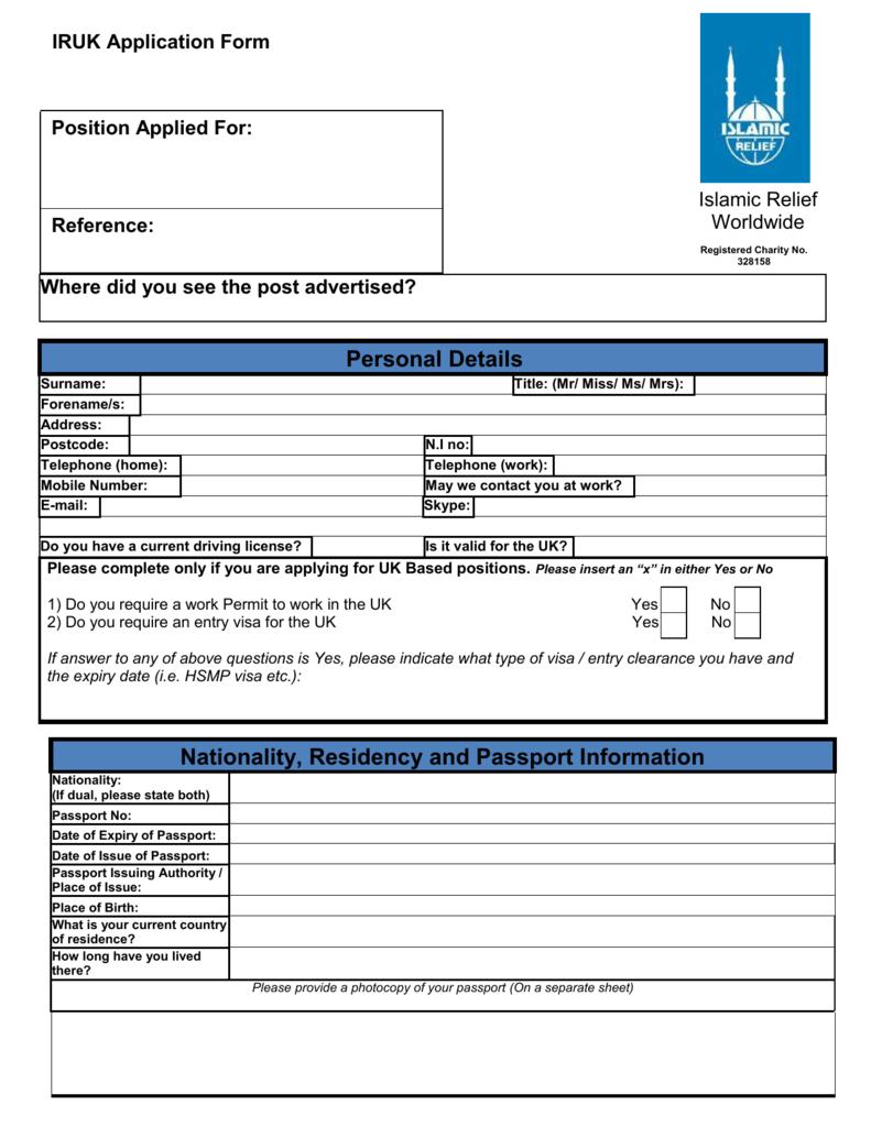 uk hsmp visa application form