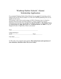 North Prairie Alumni Scholarship Application