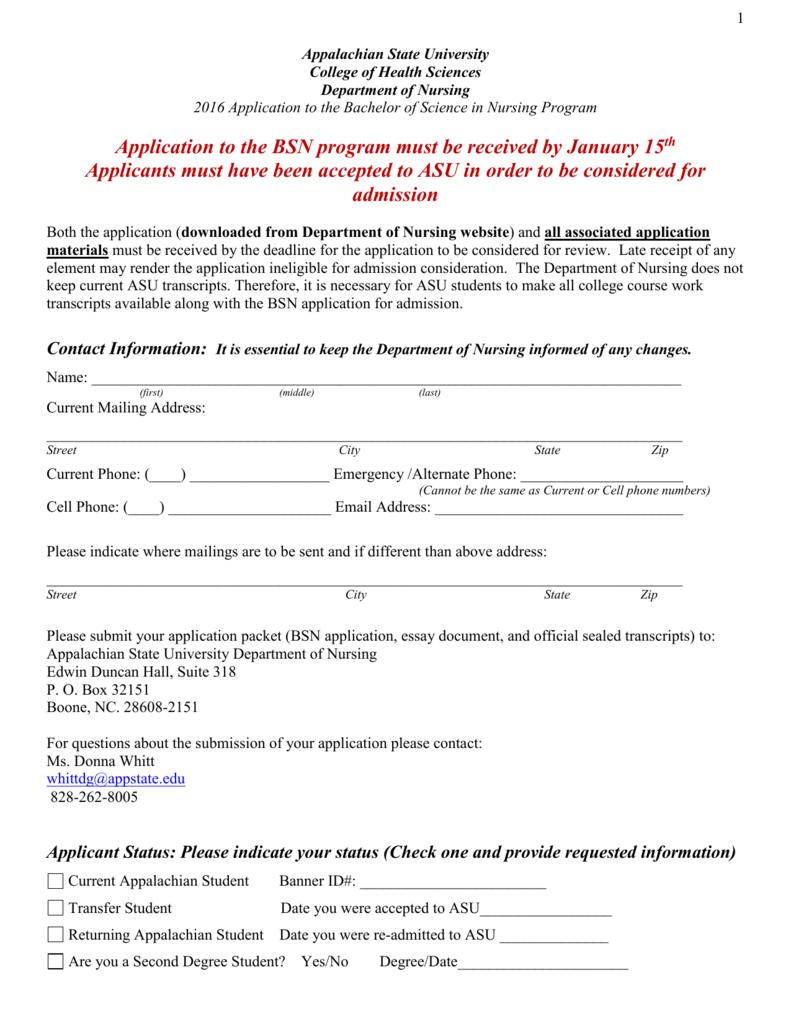 app state application deadline