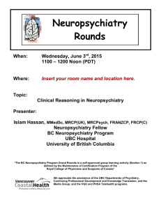 Postdoctoral Fellowship in Pediatric Psychology