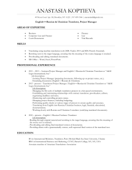 For Oil And Gas Translator English To Russian Native Speaker Resume recipient able