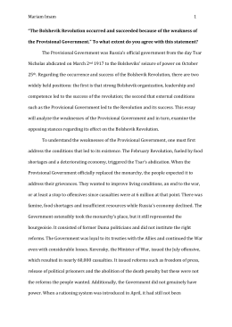 how did the treaty of versailles punish germany? essay This research paper the treaty of versailles :  wilson hoped that his fourteen points would be the basis of the treaty he didn't want to punish germany  essay.