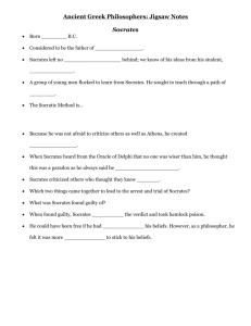 Ancient Greek Philosophers worksheet