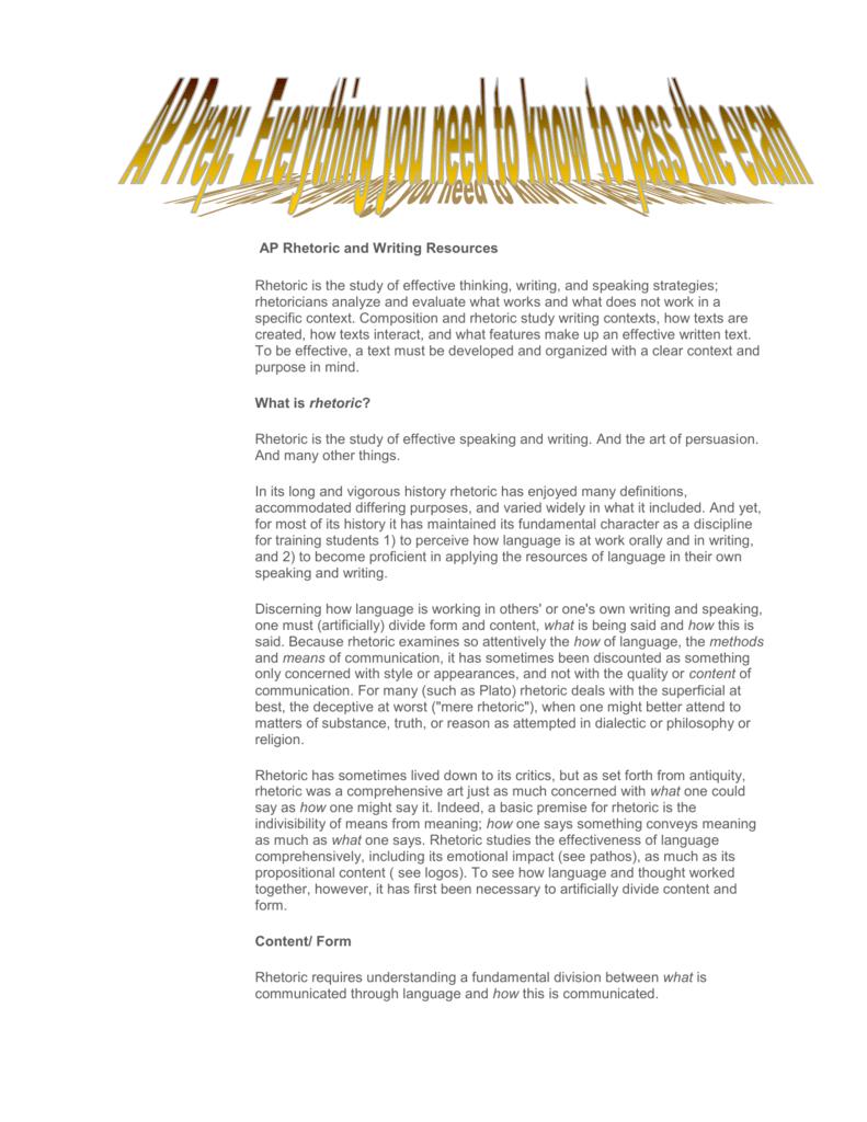 sandy kempner essay response