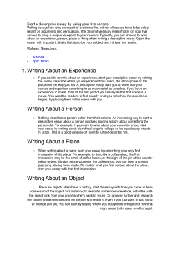 descriptive writing assignment start a descriptive writing