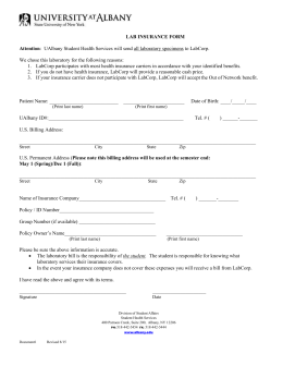 donor supply request form