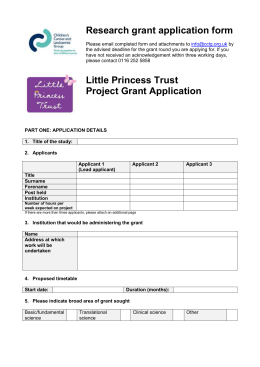Research grant application form