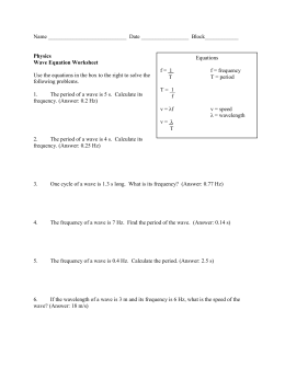 wave equation worksheet