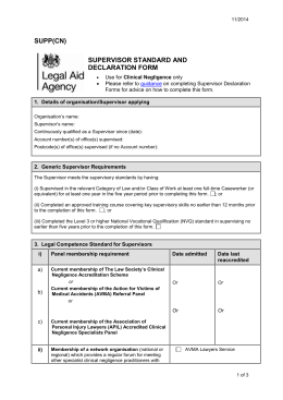 public law supervisor declaration form