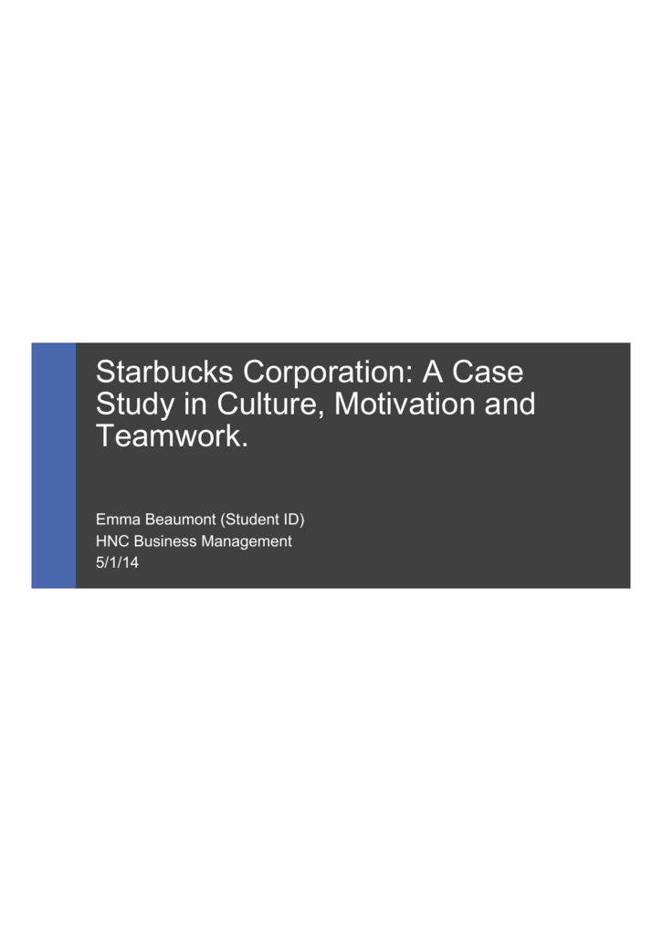 starbucks teamwork case study