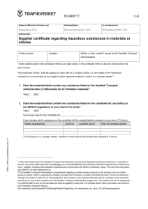 Supplier certificate regarding hazardous substances in