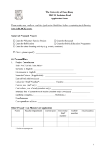 Application Form - The University of Hong Kong