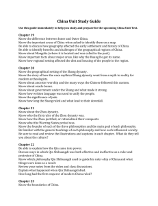 China Unit Study Guide