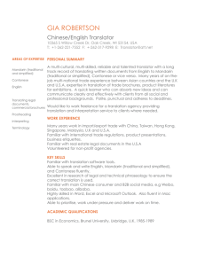 Chinese-English-translator-Gia-Robertson6lG0z2