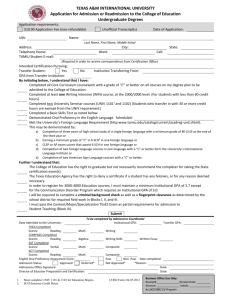 Med School List Worksheet